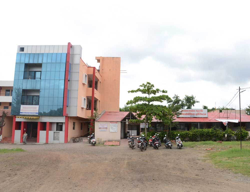 homoeopathic-hospital