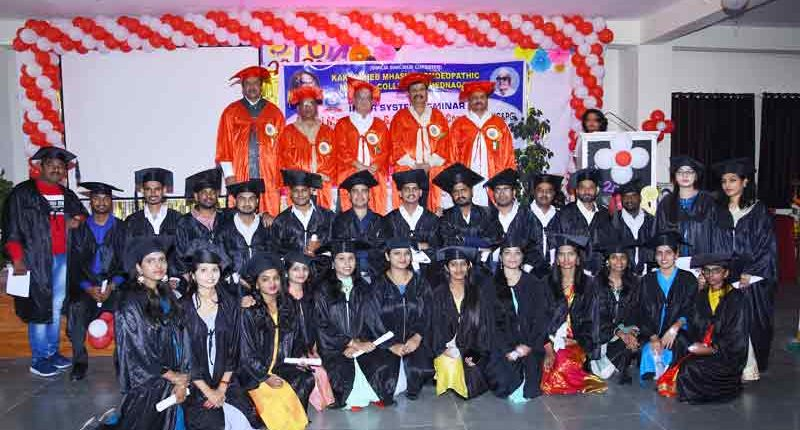 convocation-ceremony-17