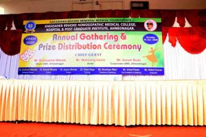 prize-distribution-and-annual-gathering-1