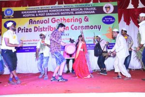 prize-distribution-and-annual-gathering-14