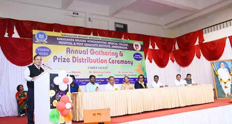 prize-distribution-and-annual-gathering-8